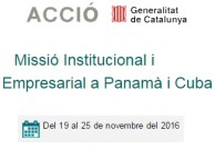 巴拿马和古巴的机构业务使命 Institutional Business Mission to Panama and Cuba